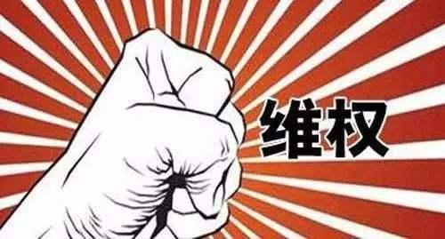 蚌埠买房维权|卖家没有房产证 定金也不退怎么办?