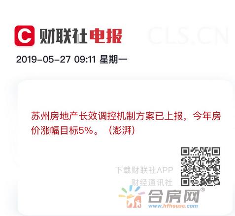 QQ浏览器截图20190527092726.png