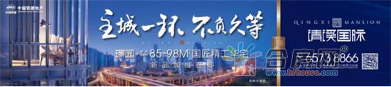 190527中铁建软文——住宅862.png