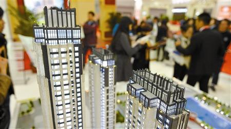 探讨房地产税:住宅用地70年后应免费续期