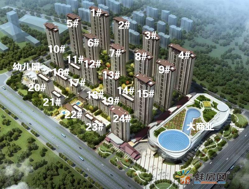 蚌埠金鹏中国印楼号图