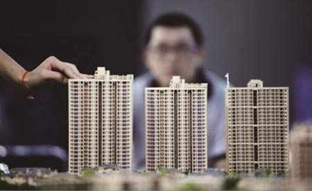 重磅!合肥楼市新政发布!这四条政策影响房价格局