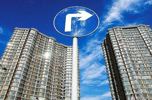 被住建部点名4个城市二手房价涨幅回落