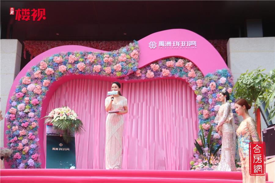 禹州珑月湾营销中心暨样板间开放活动圆满完成