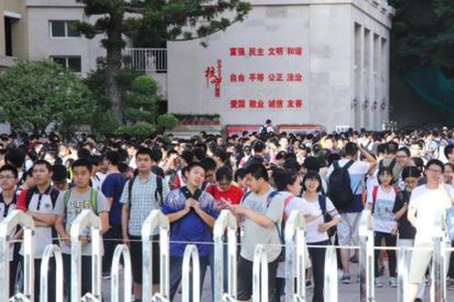 """安徽警方全力护航高考 """"绿色通道""""已全面开启"""