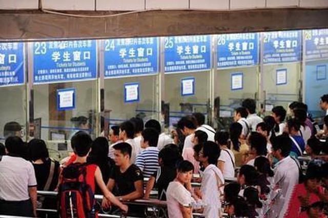 铁路暑运火车票已开售 时限为6月1日至9月30日