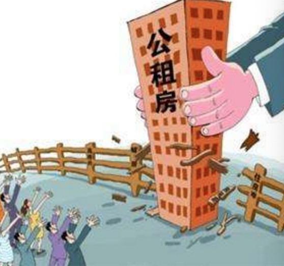 合肥:申用公租房还可获得租赁补贴 每户最高300元