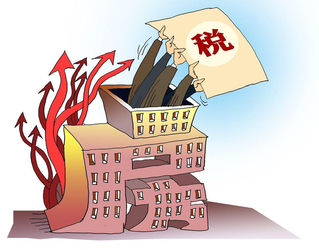 """""""查房""""并非新增项目 不会成为房地产税征收依据"""