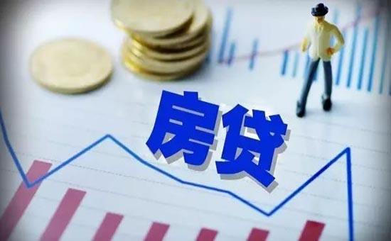 摸底蚌埠11家银行最新房贷利率 发现了3个好消息