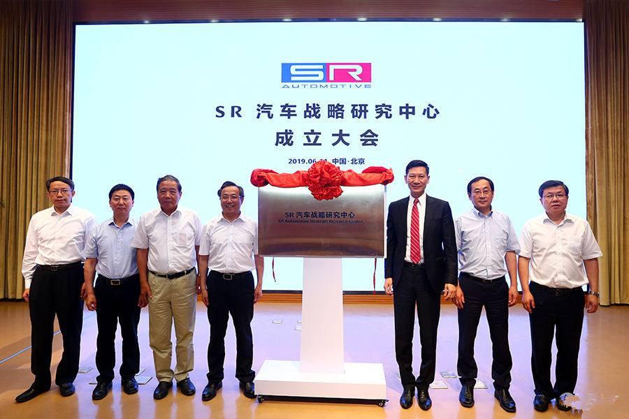 恒大三大汽车生产基地落地广州南沙 总投资1600亿元