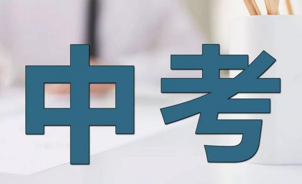蚌埠市区省级示范高中分解指标出炉!