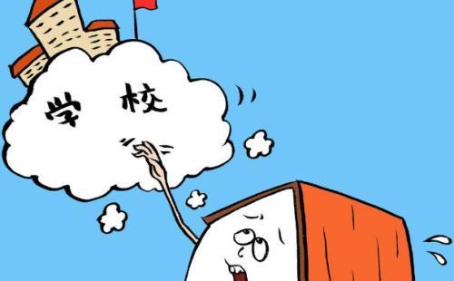 蚌埠这个小区孩子到哪入学?经开区:近日会出结果