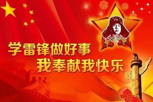 蚌埠出台《推选学雷锋志愿服务先进典型考核办法》