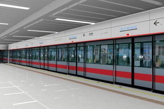 合肥市地铁司机订单班将启动招生 预计将招募300人