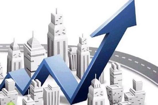 国家统计局:前5月全国房地产开发投资同比增11.2%