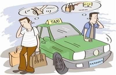 司机捡到乘客失物归还 乘客要不要付费?