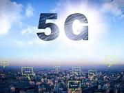 """不只是多一个""""G""""!安徽加快推进高标准5G设施建设"""
