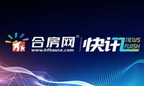 快讯:刚刚!四川宜宾市长宁县发生6.0级地震!