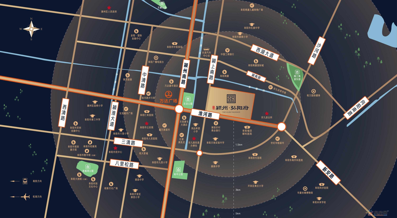 颍州·弘阳府交通图