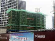 拓基广场6月进度:1#、2#楼建设中 将推1#楼