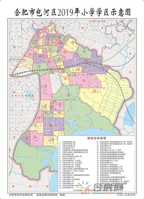 2019包河区小学学区示意图.jpg