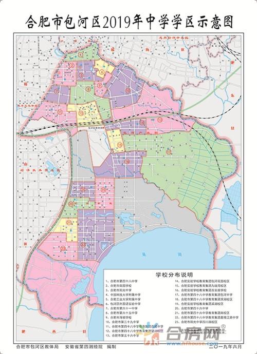 2019包河区中学学区示意图.jpg