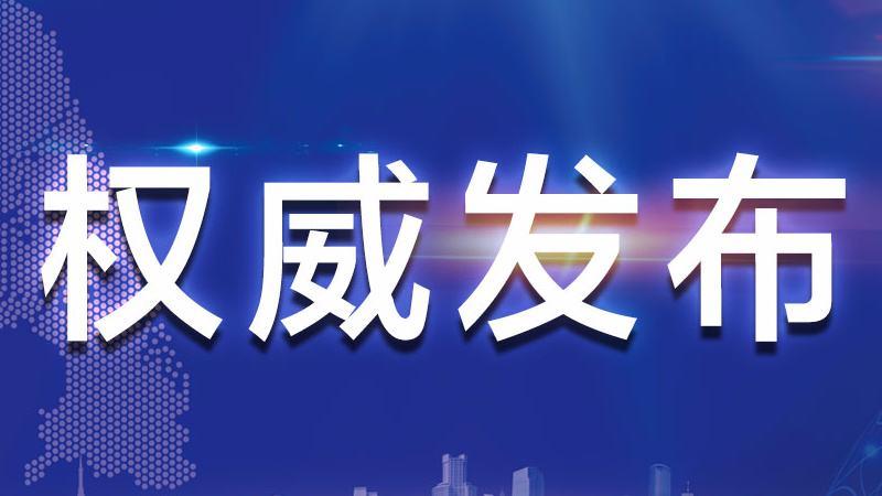 2019安徽高考分数线公布:文科一本550 理科一本496