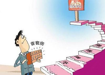 """全国首套房贷利率持续""""降温"""" 深圳仍以上浮5%为主"""
