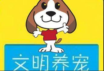 宿州市公安局开展犬类管理专项整治行动