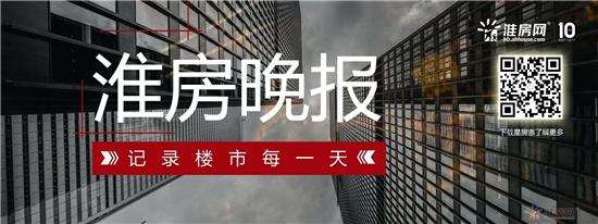 淮房网6月24日 住涨商跌!25周淮北商品房成交备案186套 住宅均价6262元/㎡