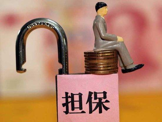 招商蛇口:子公司为招商文发提供10.5亿元担保