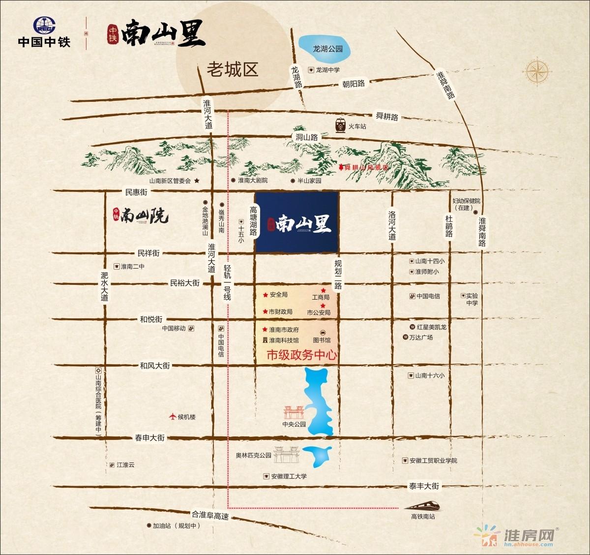 中铁南山里交通图