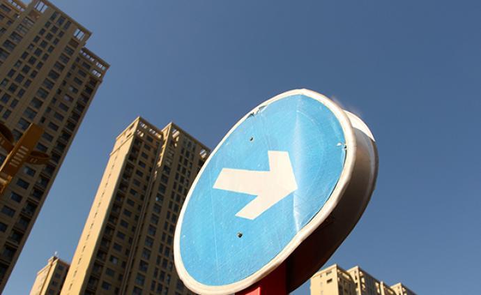 中国社科院:后续需求不足 三四线城市房价将下跌