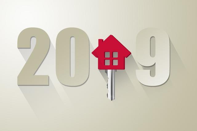 10大信号预示房价大局已定,下半年买房必看!