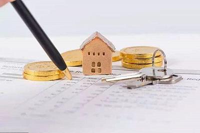 2019下半年房地产市场有可能会进入新一轮的调整期