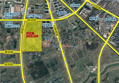 庐江县2019-10#.png