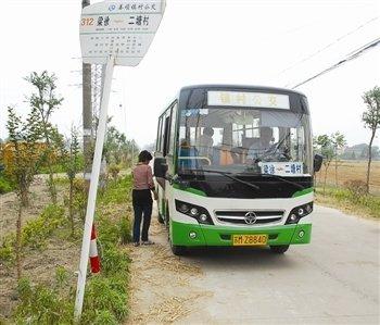 宿城至时村开通公交车 票价每人5元