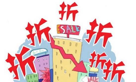 何璐诗:年中冲业绩楼市优惠多 买家该出手了吗