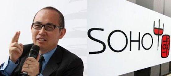 散售模式终结倒数 潘石屹站台SOHO中国销售78亿资产