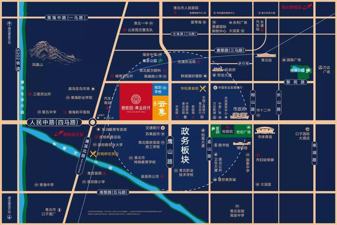 淮北碧桂园黄金时代3公里朋友圈,玩转360度美好生活