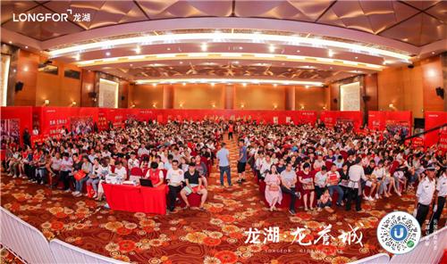 合肥网红大盘6天2开2罄 龙湖龙誉城再掀楼市热浪!