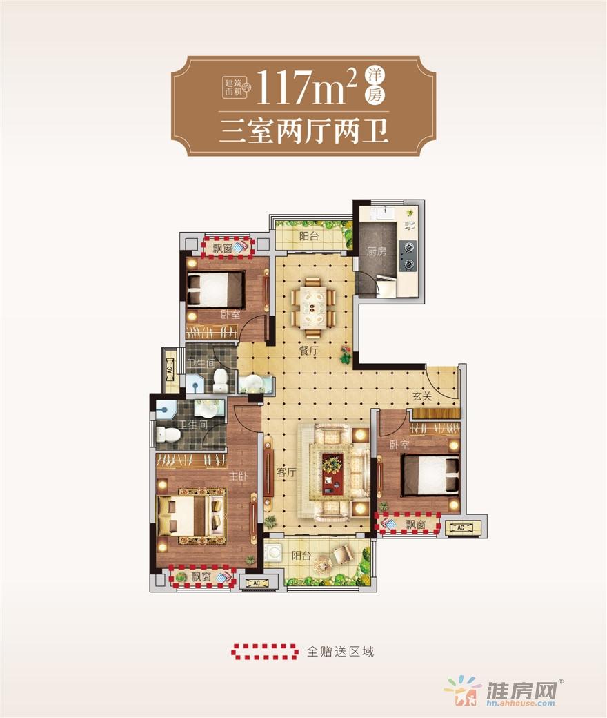 北京城房·北大学府_3室2厅2卫1厨