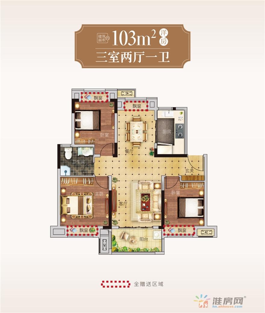 北京城房·北大学府_3室2厅1卫1厨
