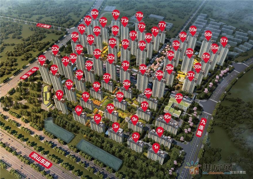 北京城房·北大学府楼号图