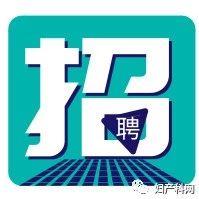 淮北凤凰山开发区新农商大市场全城招募精英