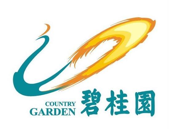 碧桂园上半年权益销售2819.5亿 同比减少9.28%