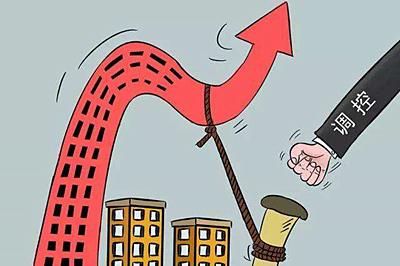 部分重点城市房贷利率现上浮 房住不炒红线仍需紧绷