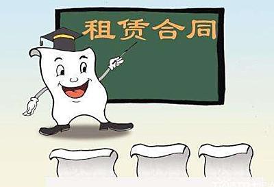 深圳拟发布租房指导价格 签租约2023年底前零税率
