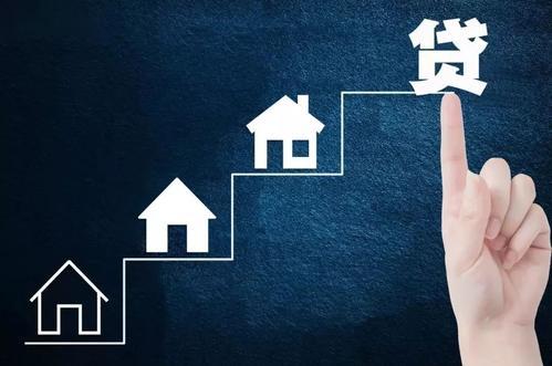 首套房贷利率上浮45%?合肥17家银行摸底调查!