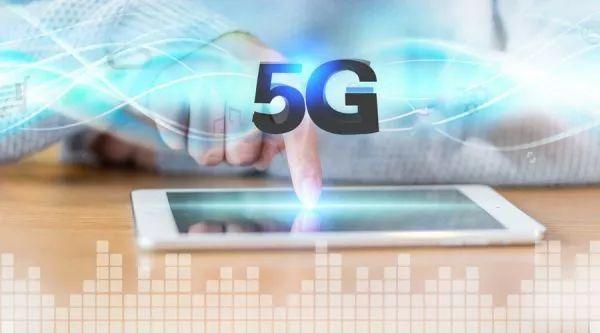 宿州市成为全国首批5G应用试点城市